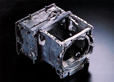 Pentax 645N rigid body